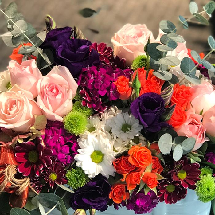 Neþeli Çiçekler
